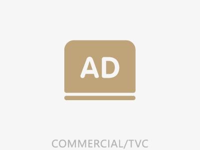 广告片/TVC